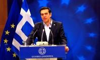 Τι σηματοδοτεί το «προσκλητήριο» Τσίπρα προς το ΠΑΣΟΚ