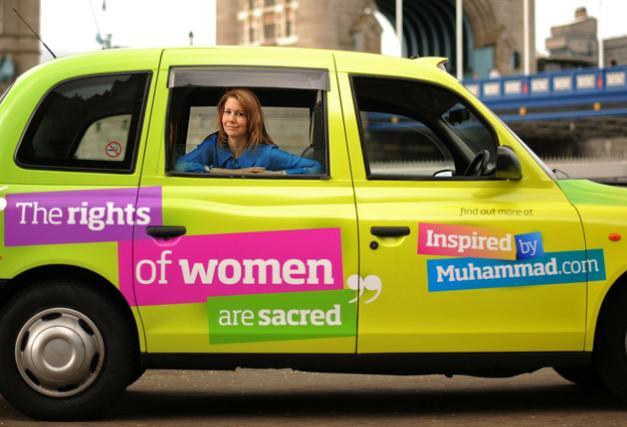 Βρετανική καμπάνια ενάντια στην προκατάληψη για τους μουσουλμάνους