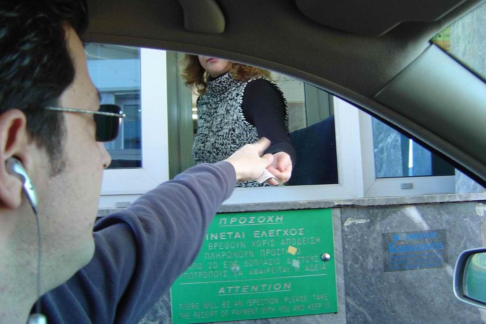 Έξι σταθμοί διοδίων στην Εγνατία από τον Έβρο μέχρι την Θεσσαλονίκη