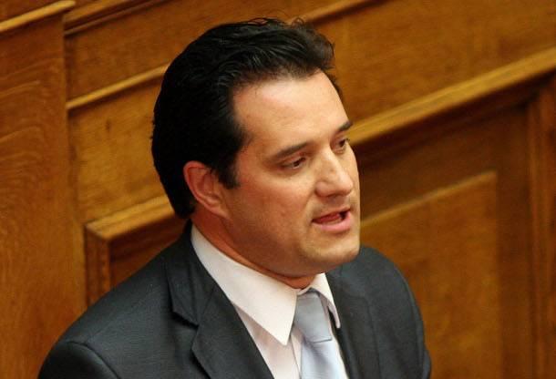 Παραιτείται και ο Γεωργιάδης...