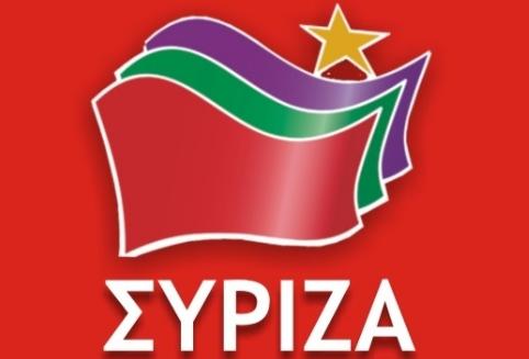Κάλεσμα από τον ΣΥΡΙΖΑ στο αντιφασιστικό συλλαλητήριο...