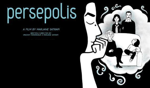 a graphic novel analysis of persepolis by marjane satrapi