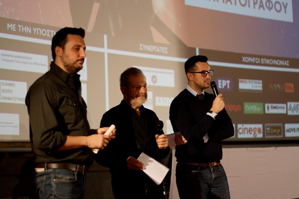 Τα Βραβεία του 29oυ Πανοράματος Ευρωπαϊκού Κινηματογράφου cb3385859f7