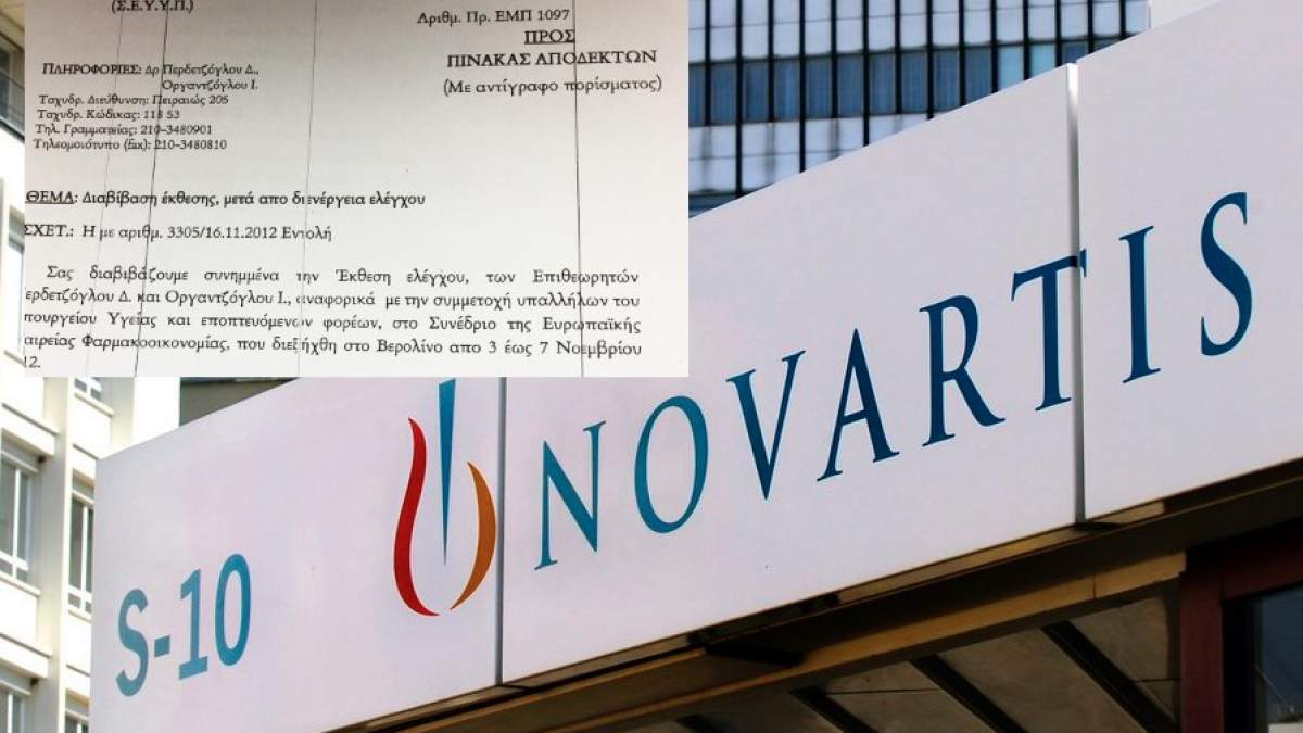 Παρουσιάζουμε δυο πορίσματα - φωτιά για την υπόθεση Novartis - Στο στόχαστρο η ΝΔ