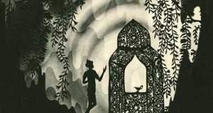 Ο Αλαντίν και το Μαγικό Λυχνάρι
