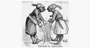 Τουρκία: Φοβού τους Δαναούς και δώρα φέροντας! - της Χριστιάννας Λούπα*