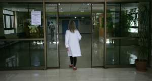 Το χαράτσι… θεραπεύει, του Δήμου Χλωπτσιούδη