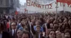 21 Απριλίου 1975: Η εισβολή των διαδηλωτών στην αμερικανική πρεσβεία [Βίντεο]