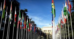 Τα παγκόσμια «κοινά» (GPG) και πως αντιμετωπίζονται από τον ΟΗΕ