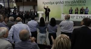 Πανστρατιά! Η είσοδος Βενιζέλου στο συνέδριο του ΠΑΣΟΚ [Βίντεο]