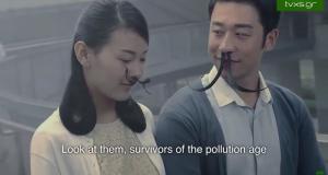 Κίνα: Οργάνωση στέλνει ένα ασυνήθιστο μήνυμα για την ατμοσφαιρική ρύπανση [ΒΙΝΤΕΟ]