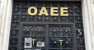 Δικαίωση το πάγωμα των οφειλών στον ΟΑΕΕ
