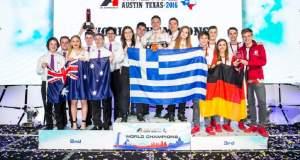 Παγκόσμιοι πρωταθλητές οι Έλληνες μαθητές στη σχολική Formula 1! [ΦΩΤΟ]