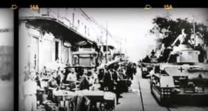 Φωτογραφικές στιγμές της περιόδου 1940 - 44 σε ένα βίντεο 12 λεπτών