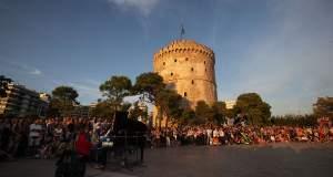 Ο Λευκός Πύργος «βάφεται» στα πορτοκαλί για καλό σκοπό