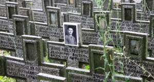 ΑΣΚΙ: Ο Εμφύλιος στη δημόσια ιστορία και τη μνήμη