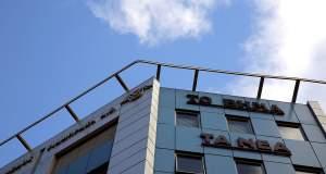 Παραιτήθηκε ο διευθυντής της εφημερίδας «Τα ΝΕΑ», Δημήτρης Μητρόπουλος