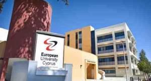 Γνωρίστε την εξ αποστάσεως εκπαίδευση του Ευρωπαϊκού Πανεπιστήμιου Κύπρου