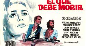 «Ο Χριστός Ξανασταυρώνεται» του Ζυλ Ντασέν με τη Μελίνα Μερκούρη