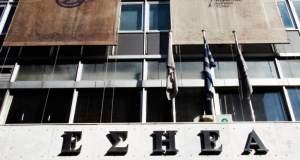 Σύγκληση της Επιτροπής Θεσμών και Διαφάνειας ζητά η ΕΣΗΕΑ