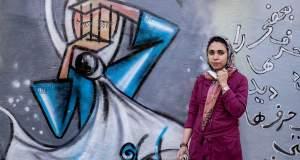 Οι γυναίκες με τα χαμηλωμένα βλέφαρα της Shamsia Hassani