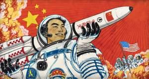 Τα διαστημικά άλματα της Κίνας τρομάζουν τις ΗΠΑ