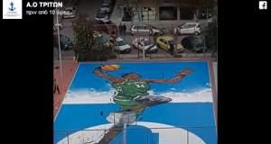 Ο Αντετοκούμπο έγινε graffiti στο γήπεδο που ξεκίνησε να παίζει στα Σεπόλια!