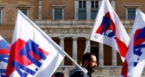 Συλλαλητήριο του ΚΚΕ στο κέντρο της Αθήνας