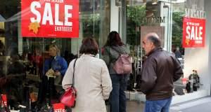 ΕΣΕΕ: Μεγάλη μείωση εισφορών για το 77% των εμπόρων από το νέο ασφαλιστικό