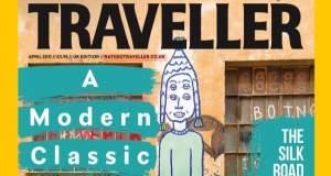 Η Ελλάδα εξώφυλλο στο National Geographic Traveller