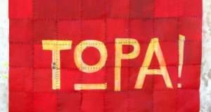 «100 χρόνια από την Οκτωβριανή Επανάσταση» στο Κρατικό Μουσείο Σύγχρονης Τέχνης