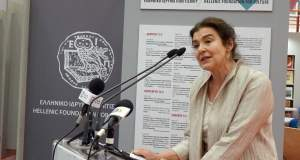 Κονιόρδου: Ιδρύεται νέος φορέας πολιτικής βιβλίου