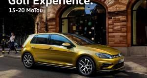 Volkswagen Golf Experience Week: Οδηγείστε και όχι μόνον…