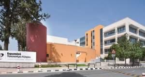 Ευρωπαϊκό Πανεπιστήμιο Κύπρου: Φυσικοθεραπεία - Μια εξελισσόμενη επιστήμη υγείας