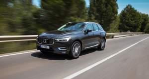Ένα μεγάλο λανσάρισμα για τη Volvo: το νέο XC60