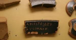 Από την αθηναϊκή κλήρωση αρχόντων στη φορολοταρία