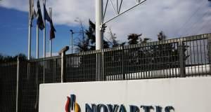 Δεσμεύονται λογαριασμοί της NOVARTIS
