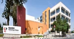 Γνωρίστε το «πεντάστερο» Ευρωπαϊκό Πανεπιστήμιο Κύπρου