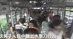Κίνα: 'Ανδρας μαχαιρώνει κοπέλα σε λεωφορείο επειδή αντιστάθηκε σε σεξουαλική παρενόχληση [Βίντεο]