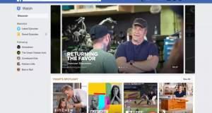Τη δική του... τηλεόραση δημιουργεί το facebook