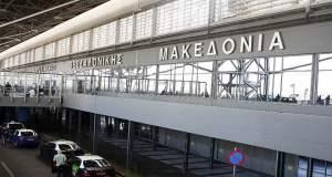 Η Θεσσαλονίκη συνδέεται αεροπορικώς με Βαρκελώνη και Πόρτο