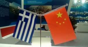 Κινέζικη «οικονομική εισβολή» στην Ελλάδα: Το ευρωπαϊκό Κεφάλι του Ασιατικού Δράκου