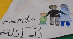 Home NewHome: 40 ντοκιμαντέρ από τους πρόσφυγες για την προσφυγική κρίση