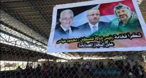 Οι παλαιστινιακές παρατάξεις συμφώνησαν για εκλογές το 2018