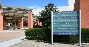 Σύλληψη γιατρού του νοσοκομείου «Παπαγεωργίου» που ζήτησε «φακελάκι»