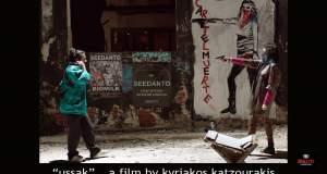 Η Κάτια Γέρου στο Tvxs.gr για την ταινία USSAK