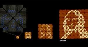 Μία μικροσκοπική Μόνα Λίζα πάνω σε καμβά από DNA