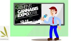 Oι διαλέξεις της Athens Cannabis Expo