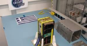 Μαθητές στην Ξάνθη έφτιαξαν και θα εκτοξεύσουν μικροδορυφόρο