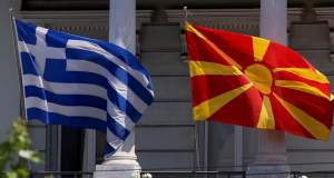 Το «Μακεδονικό» και τα δύσκολα σημεία ενός συμβιβασμού